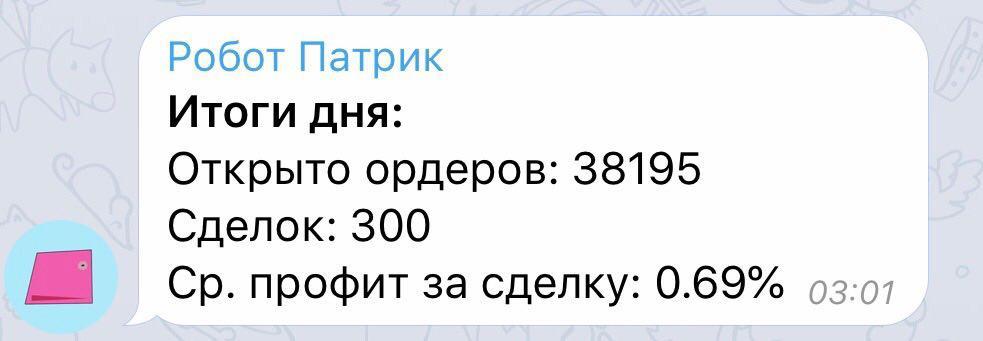 patric11112018.jpg